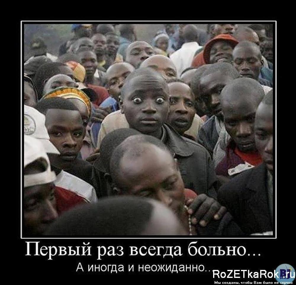 Русскую девочку в первый раз больно 6 фотография