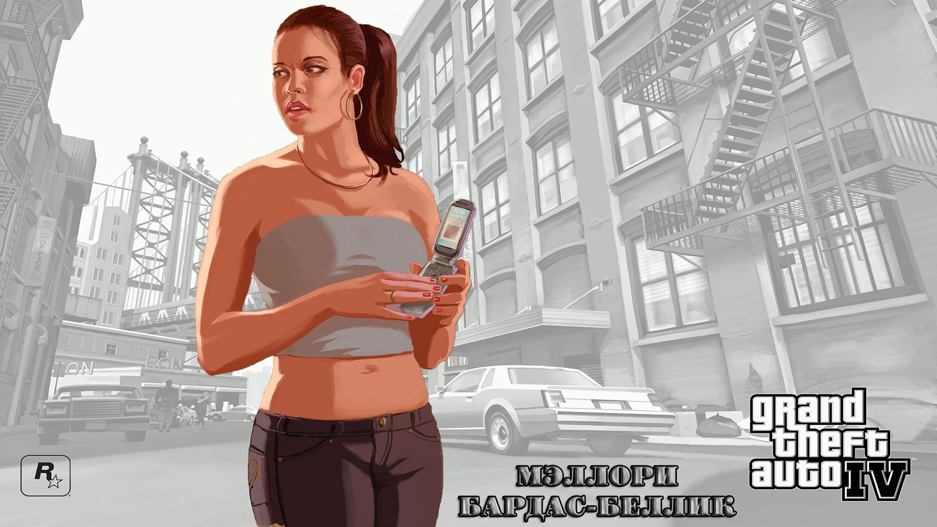 Gta 4 xxx wallpapers adult tubes